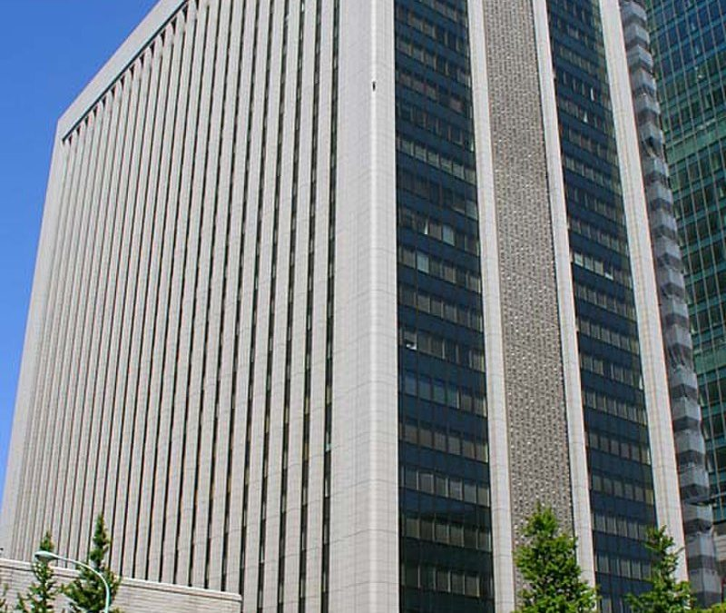 Bank of Japan to launch new scheme for fighting climate change